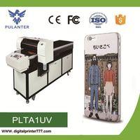 China supplier metal tin can printer,uv printer for t shirt printing