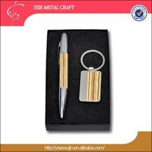 Black Box Gift Set/ Pen Key Chain Name Card Holder Gift/ Education Gift Graduation Present