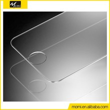 2015 hot selling 2.5D Curved edge 0.2mm Ultra slim tempered glass screen protectors for Iphone6 Welcome OEM