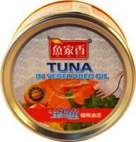 185g Canned Tuna