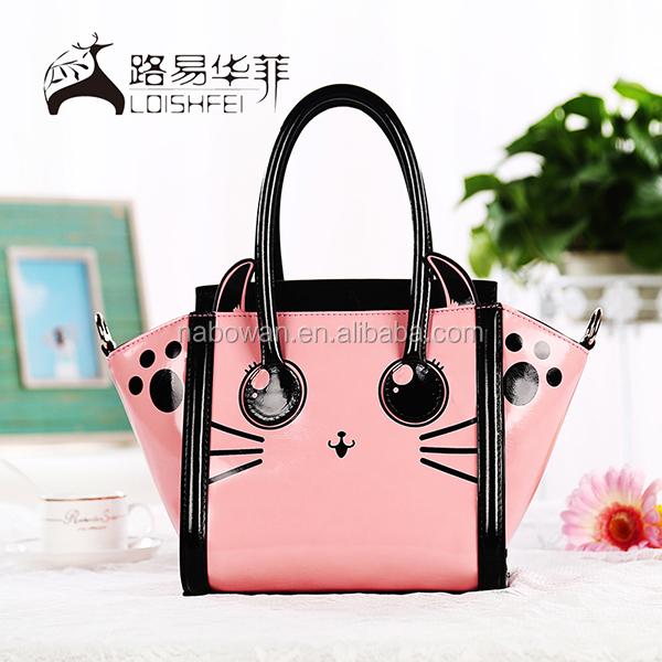 Unique Shaped Handbags Animal Shaped Handbag
