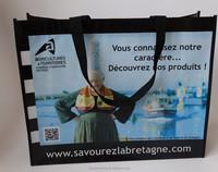 Brand New Syle Handled Non-woven Tote Bag. glossy lamination shopping bag .European style nice printing durable PP bag