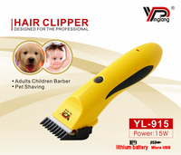 Factory 2015 professional trimmer clippers with high quality for man or animal