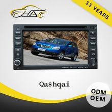 car radio fm mp3 car mp4 gps navigation for qashqai dvd gps