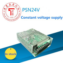 printing machine PSN DC 24V Low MOQ constant current power supply