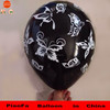latex balloon/helium balloon/cheap inflatable advertising balloons