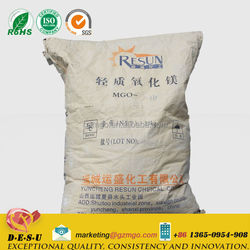 rubber mgo, cumstomize products,for tire, tire dedicated magnesium oxide