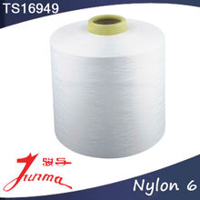 White color nylon 6 yarn china suppliers