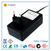 Wall Mount 12V 1.5A DC Adapter , 18W LED Adapter