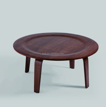 molded plywood coffee table/ Side table / wood table