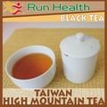 integrado ténegro la base de lichi jalea taiwán té de la burbuja