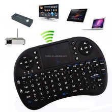 500-RF air fly Mouse + Keyboard + Touchpad White,2.4GHz mini wireless keyboard air mouse