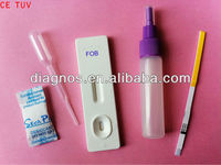 Fecal Occult Blood FOB Diagnostic Test Kits