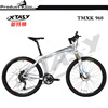 26 inch China dual suspension rigid fork alloy frame mountain bike