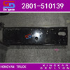 Truck Accessories Right Overhanging Beam Assembly 2801-510139