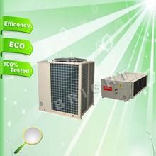 (19.5kw-103.7kw) duct split air conditioner