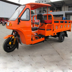 cheap chopper motorcycle/3 wheel tricycle