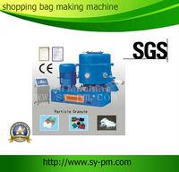 2013 China Ruian Sanyuan Brand hot sale SJ-150 Plastic mini pe pelletizing line