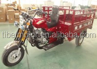 china trike motorcycle made in china for sale ZF150ZH