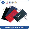 Boyang brand 2015 new fashion custom velvet jewelry bag