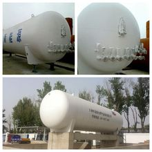 Tanque de almacenamiento de GNL