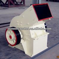PIONEER vertical hammer mill machine/rock milling machine