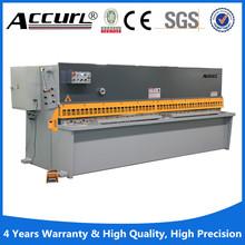 ACCURL hydraulic sheet metal cutting machine,shear machine QC12Y-6*2500
