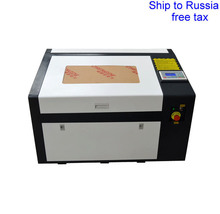 LY 2015 newest 6040 PRO 50W high speed laser engraver support off line control to Russia free tax