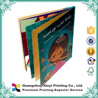 Printing Bulk Softcover Custom Children Funny Chinese Story Book