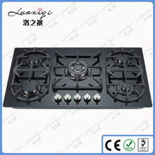Good quality hotsell multifunction integrated gas stove