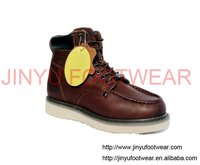 cool men leather safety shoes