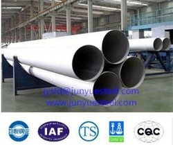 welded stainless steel pipe price China suppliers