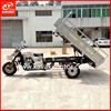 Made In China transport tricycle/3 wheel motorcycle trike/scooter tricycle