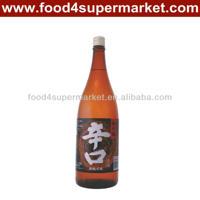 Japanese sake 750ml