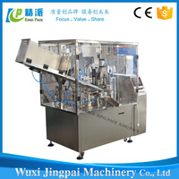 Easy operate wuxi kingpack ce certificated automatic shoe polish plastic tube filling and sealing machine