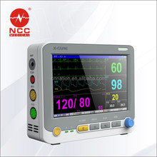 Integrated 7 inch screen patient monitor