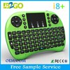 The most popular colored i8+ mini wireless keyboard with built in mouse pad