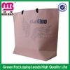 deep-processing brown paper bag with stitched bottom to carry 25kg