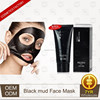 PILATEN Tearing style Deep Cleansing purifying peel off the Black head,acne treatment,black mud face mask facial mask