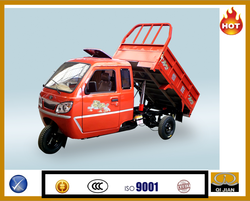 Lowest price HS200ZH-B full automatic tipping bucket cargo tricycle