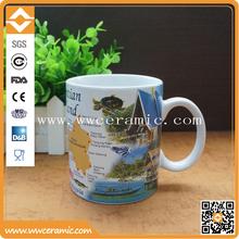 Customized porcelain 11OZ coffee mug