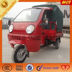 2015 new ABS 3 wheel cargo tricycle with roof/hot sell three wheel motorcycle