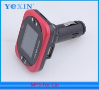 hot sale high quality multifunction car mp3 player with 12v/24v fm transmitter USB