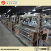 Power loom machine price textile machinery in qingdao manufacture