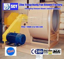 Low Noise High Air Flow Industrial Centrifugal Fan/Exported to Europe/Russia/Iran