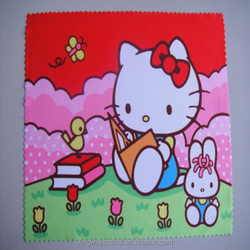 digital printing picture cleaning cloth definition