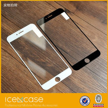 0.26mm Thickness Mobile phone / Cell phone tempered glass screen protector,anti-fingerprint tempered glass screen protector