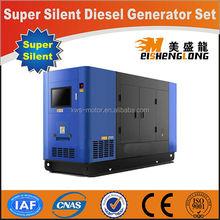 king power generator