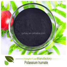 Potassium Humate Organic fertilizer and foliar fertilizer For Agriculture