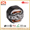 /product-gs/wholesale-products-china-shaded-pole-motor-for-refrigeration-60358921171.html